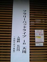 091101_1600