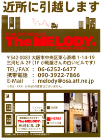 Newshop3_2