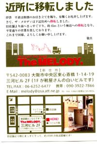 Itencard2