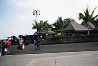 Konasairport