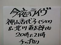 Tv_386