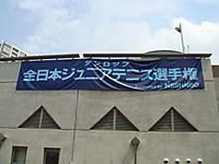 Tv_855