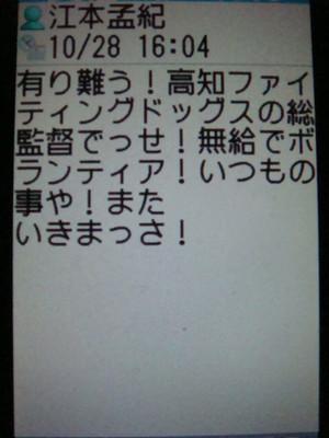 Tv_1524_2